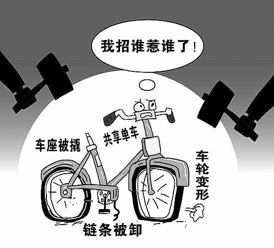 西安共享单车遭遇停放难